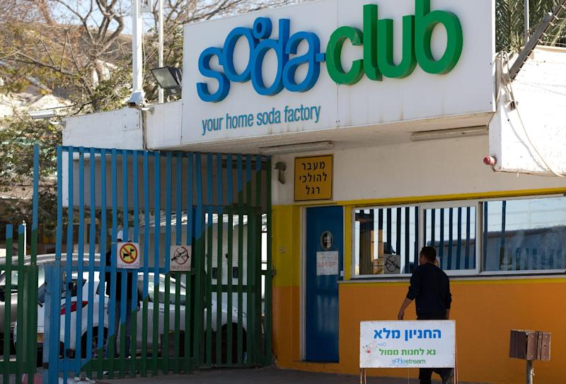 The entrance of the Israeli SodaStream factory in the Mishor Adumim industrial park is pictured January 30, 2014