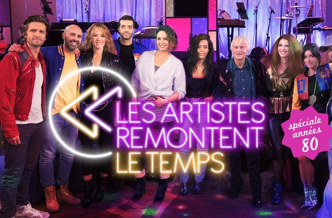 REPLAY - Les artistes remontent le temps (M6) Jenifer, Amel Bent... Back in the 80's !