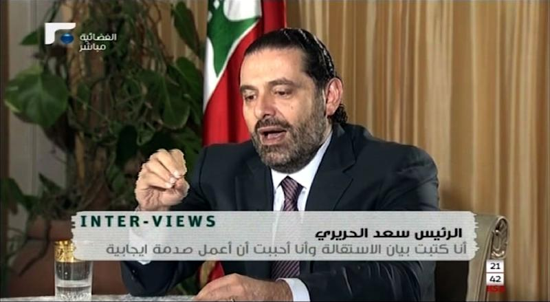 A grab from the Hariri family-owned Lebanese channel Future TV on November 12, 2017, shows the resigned premier Saad Hariri being interviewed from Riyadh (AFP Photo/-)