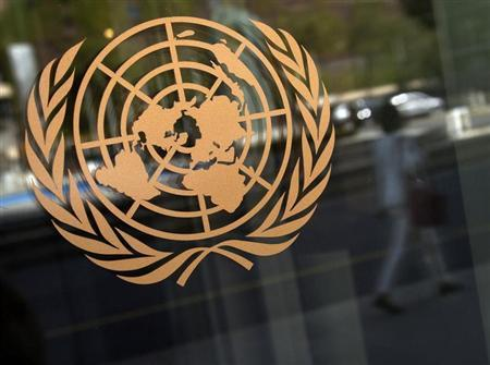 The logo of the United Nations is seen on the outside of their headquarters in New York