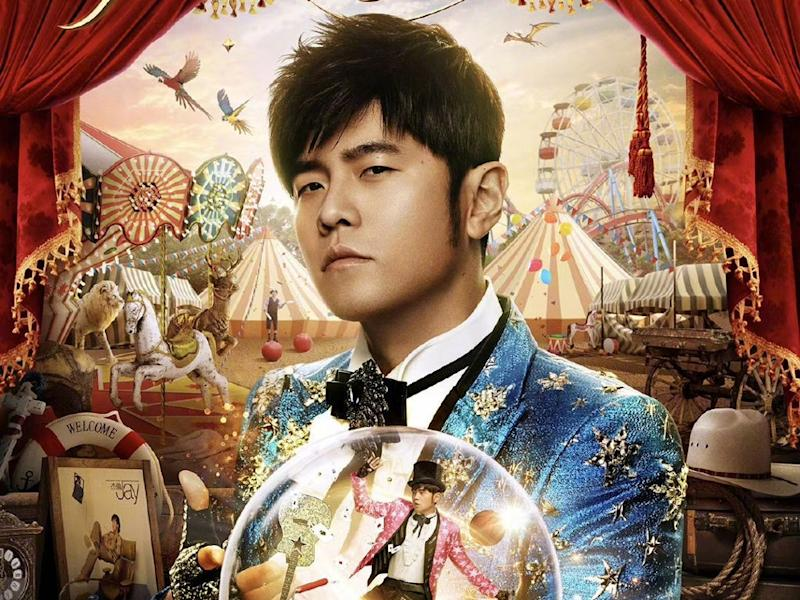 """""""Jay Chou Carnival World Tour"""" will be the Taiwanese superstar's 8th world tour."""