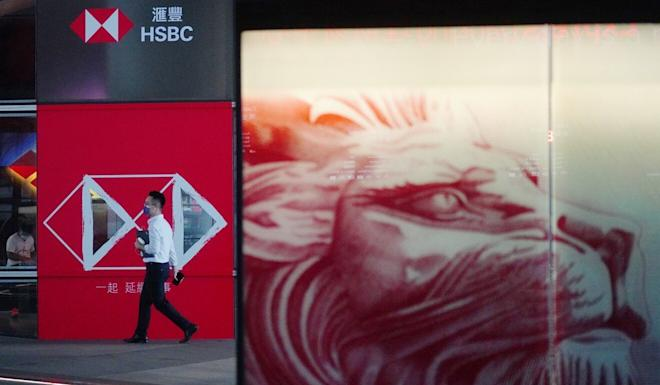 HSBC was left off a sovereign bond sale by the Ministry of Finance for the first time since China resumed issuing international debt in 2017. Photo: Sam Tsang