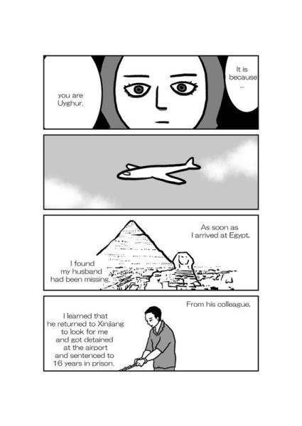 "A page of the comic titled ""What has happened to me — A testimony of a Uyghur woman"", drawn by Japanese artist Tomomi Shimizu, is seen in this handout image"
