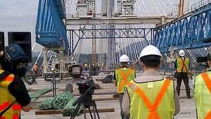 The span of the Port Mann Bridge was officially completed on Thursday.