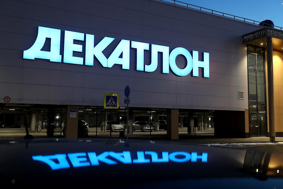 Un magasin Decathlon en Russie