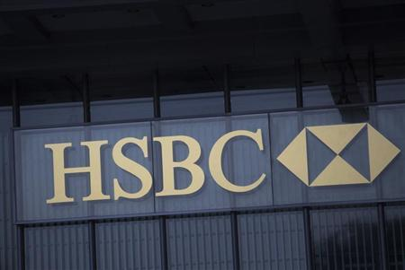The logo of HSBC is seen on a building in Hong Kong