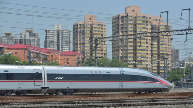 China Fuxing bullet train