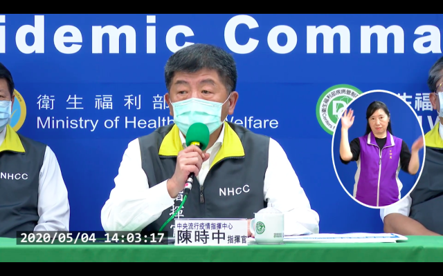 <p>Health Minister Chen Shih-chung speaks at a press conference on May 4, 2020. (Photo courtesy of the CECC)</p>