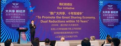 Ge Jun, Secretary-General of GLASE, Executive Director of Board of Directors and Global CEO of ToJoy addresses the meeting