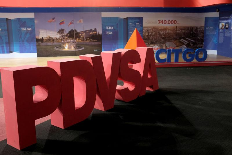 FILE PHOTO: The corporate logos of the state oil company PDVSA and Citgo Petroleum Corp are seen in Caracas
