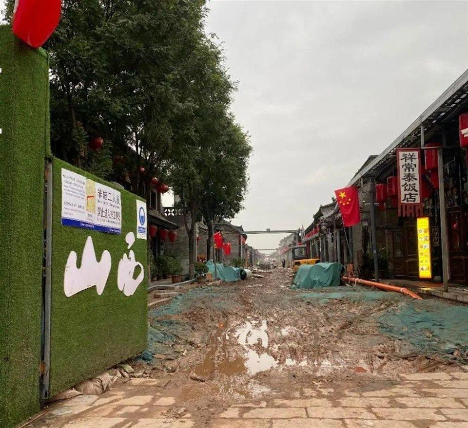Local authorities are struggling to cope with the scale of the disaster. Photo: new.qq.com