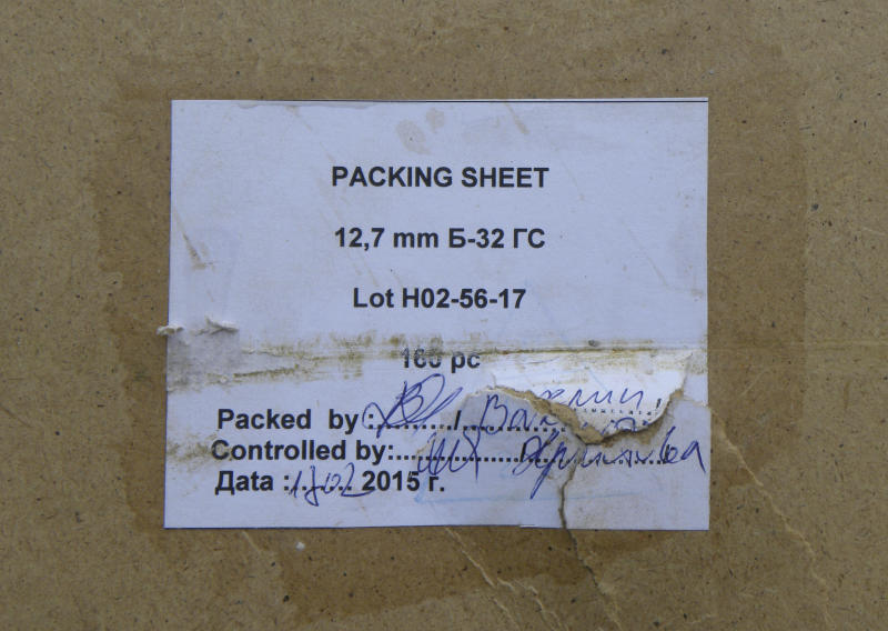 This photo released by Conflict Armament Research taken in June 2017 in Kajo-Keji, South Sudan, is said by them to show the packing sheet of a crate of 12.7 × 108 mm ammunition, manufactured in the Soviet Union but exported from Bulgaria in or after 2015, in the possession of South Sudanese opposition soldiers who said they seized it from government forces in March 2017. The Conflict Armament Research report released Thursday, Nov. 29, 2018, says Uganda diverted European weapons to South Sudan's military despite an EU arms embargo and asks how a U.S. military jet ended up deployed in South Sudan in possible violation of arms export controls. (Conflict Armament Research via AP)