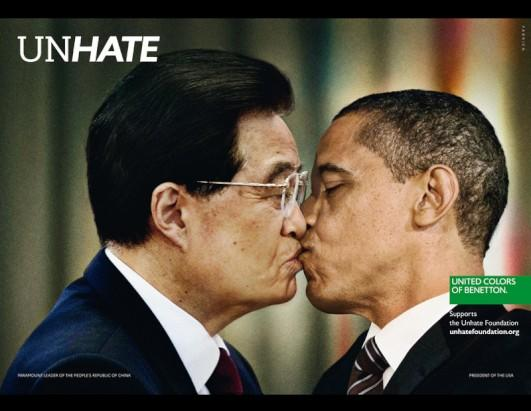 World leaders are shown kissing in Benettons Unhate ad campaign promoting tolerance. The digitally manipulated images, U.S. President Barack Obama and China's President Hu Jintao in this one, are part of a new campaign by Benetton Group, known for their controversial ads. (Photo credit: Fabrica)