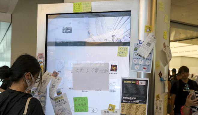 A customer service screen was also targeted in the mall. Photo: Nora Tam