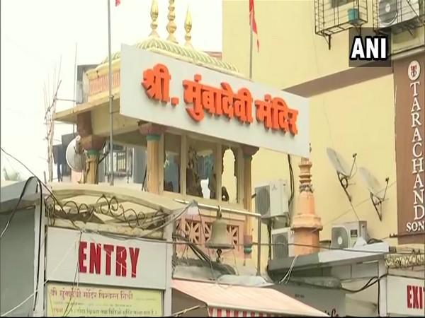 The famous Mumba Devi temple remains shut for public due to COVID-19. (Photo/ANI)