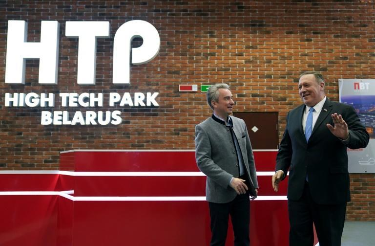 US Secretary of State Mike Pompeo visited Minsk's High Tech Park in February 2020