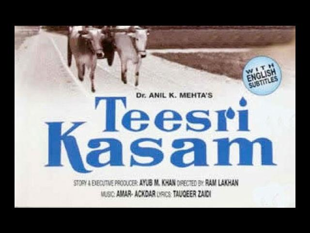 <b>2. Teesri Kasam </b><br> A bullock-kart driver has to take a nautanki dancer to another town several hours away. This is a one of its kind road-trip movie where two lives, absolutely poles apart, intertwine in the most amorous manner and pave the way for a heart-rending story. These deeply felt flick will leave you transfixed. That, and the songs.