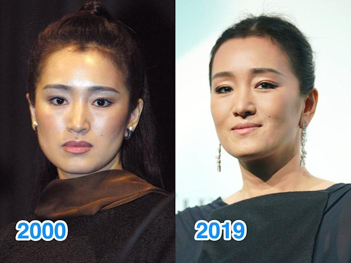 gong li then and now