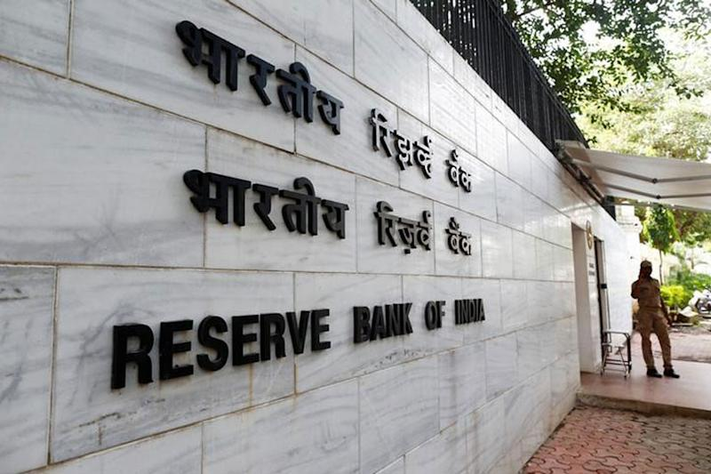 State-Run Banks Facing over $3 Billion of Losses on Bonds in Jan-March: Report