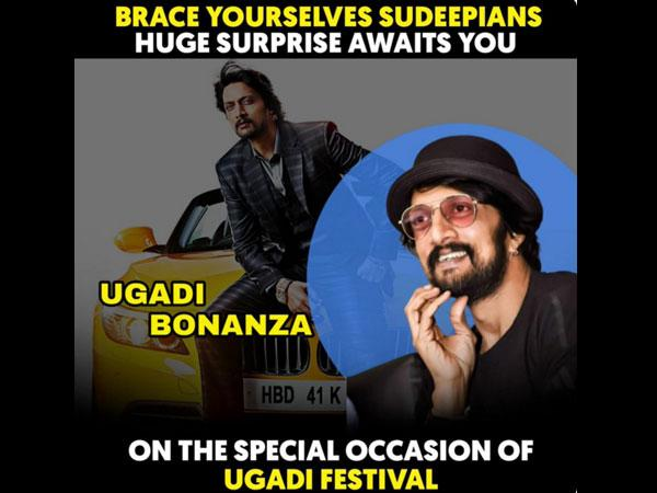 Sudeep's Wife Priya Announces Special Gift For His Fans On