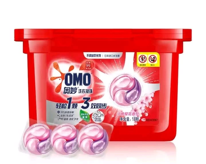 These OMO laundry capsules were launched in China on World Earth Day on April 22 for a limited time. The process marks the first time a surfactant made using captured carbon emissions will come to market in a cleaning product