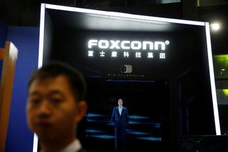 FILE PHOTO Founder and chairman of Taiwan's Foxconn Technology Terry Gou is shown on a screen during the third annual World Internet Conference in Wuzhen town of Jiaxing
