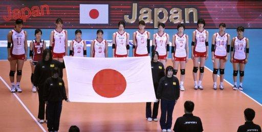 Japan will be seeking their first medal since bagging the bronze at the 1984 Los Angeles Games