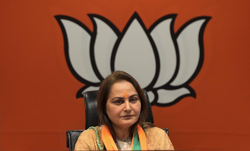 Actor-turned-politician Jaya Prada lost from the Rampur constituency in UttarPradesh by around 1 lakh votes