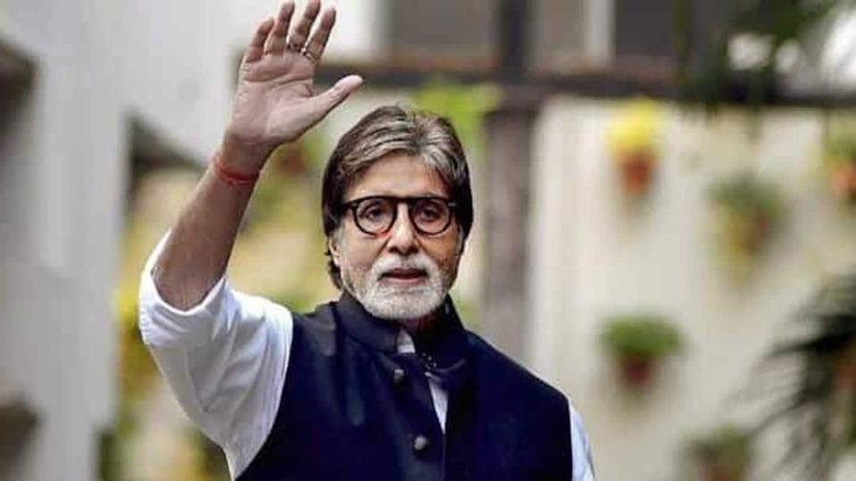 Amitabh Bachchan becomes first Indian celebrity to receive FIAF award