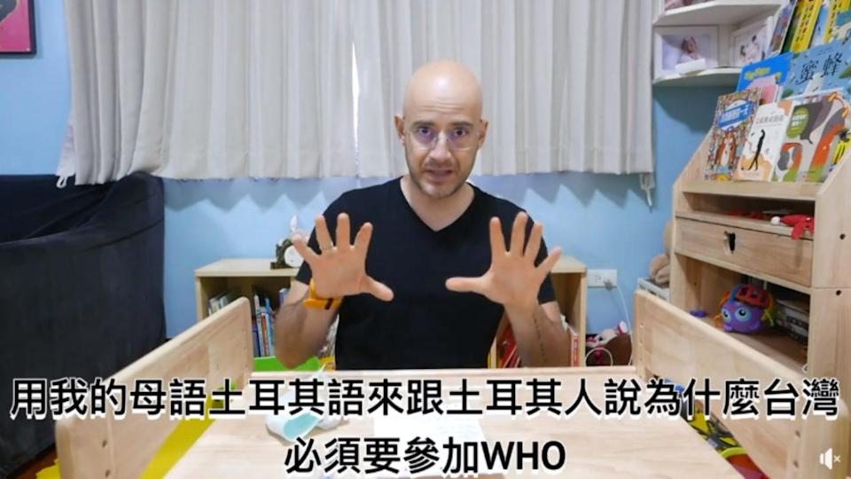 <p>▲吳鳳呼籲土耳其人幫台灣爭取加入世界衛生組織。 Rifat urged Turkish to support Taiwan's entry to WHO. (Courtesy of Facebook/吳鳳Rifat)</p>