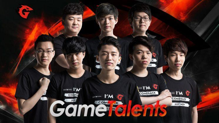 Game Talents' 2017 Spring lineup (Game Talents weibo)
