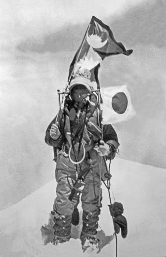 It's 1975. No Woman Had Scaled Mt Everest Yet