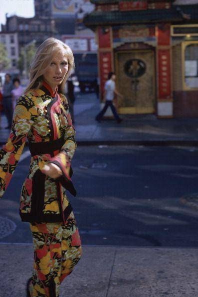 <p>Who were you in 1971 if you didn't hit the streets in a psychedelic kimono set? </p>