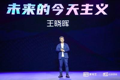Wang Xiaohui, President of Professional Content Business Group (PCG) and Chief Content Officer of iQIYI, talking about iQIYI's upcoming content strategy