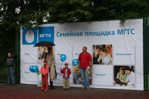 The Sistema Group from Russia which provides telecommunication service under MTS commands <b>114.51 million connections</b> and a revenue of $2.54 billion. The Group offers mobile and fixed-line, broadband, and pay-TV, as well as content and entertainment services. (Photo: Company website)
