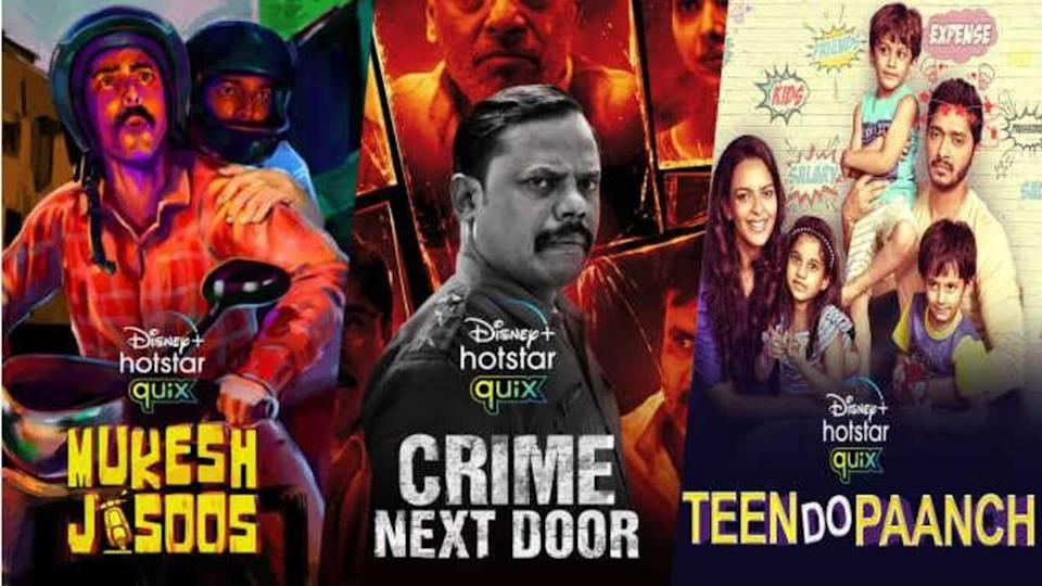Disney+ Hotstar announces short-format shows; includes big stars as leads