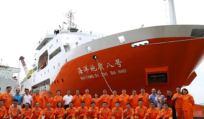 Vietnam was upset by the presence of a Chinese survey ship inside its exclusive economic zone. Photo: China Geological Survey