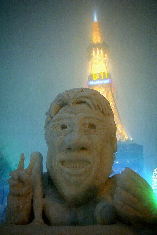 A snow sculpture of New York Yankee outfielder Hideki Matsui is seen at the Sapporo Snow Festival in 2004 in Sapporo, Japan.