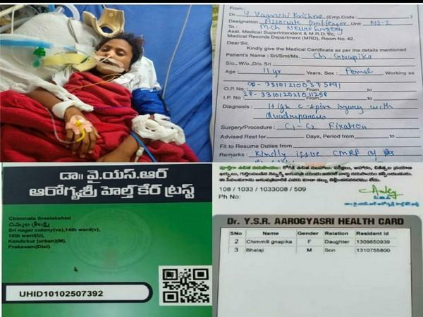 Visuals of the treatment of 11-year-old girl (Photo/ANI)