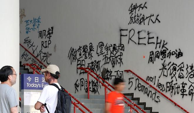 Graffiti covers a stairwell at the Hong Kong University of Science and Technology. Photo: Felix Wong