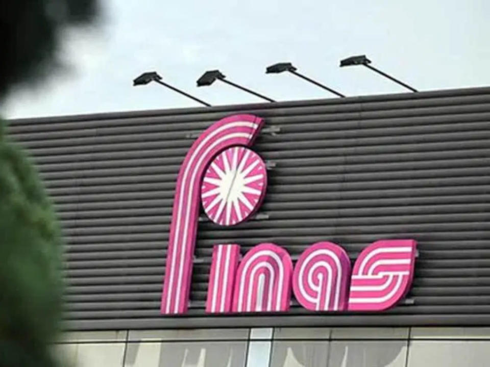 Despite the closure, FINAS can still be contacted for any enquiries via phone and e-mail.