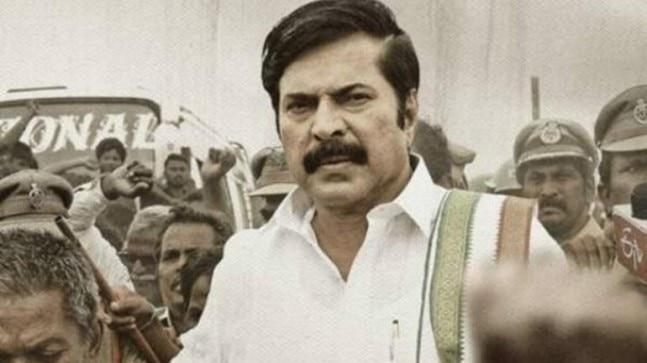 Mammootty-starrer Yatra, which released on February 8, is setting the box office on fire. Directed by Mahi V Raghav, the film is about late politician YS Rajasekhar Reddy's iconic padayatra.