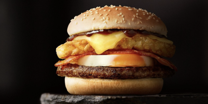 """<p>Fast food is pretty consistent no matter where you get it in America. Whether you're dining at a McDonald's in New York or hitting up <a href=""""http://www.delish.com/food-news/a29265180/mcdonalds-fries-advertisement-ronald-mcdonald-speedo/"""" rel=""""nofollow noopener"""" target=""""_blank"""" data-ylk=""""slk:Ronald McDonald's"""" class=""""link rapid-noclick-resp"""">Ronald McDonald's</a> place in California, you know you're going to get pretty much the same menu options coast-to-coast, and the product will taste <em>exactly</em> the same. But the second you leave the country, it's a whole different ball game, my friends. At some of our favorite fast food restaurant's international locations, there are menu items you haven't even dreamed of, and learning of their existences will only make you envious. Here are 14 foreign fast food menu items from McDonald's, Burger King, Taco Bell, and Pizza Hut that will make you want to travel abroad ASAP.</p>"""