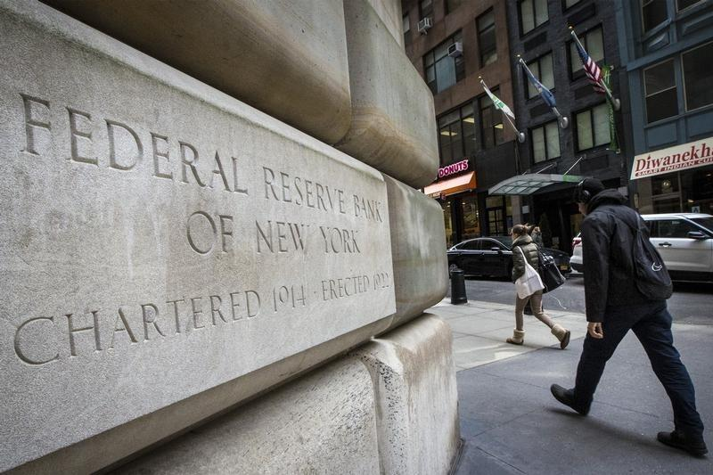 The corner stone of The New York Federal Reserve Bank is seen in New York's financial district