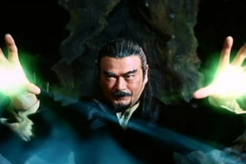 Sonny Chiba in 'Storm Riders'