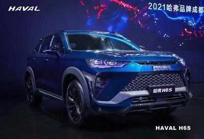 HAVAL H6S showed up again at the 24th Chengdu Motor Show