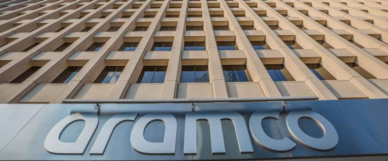 Close up of Aramco Services Company building in Houston, Texas, USA