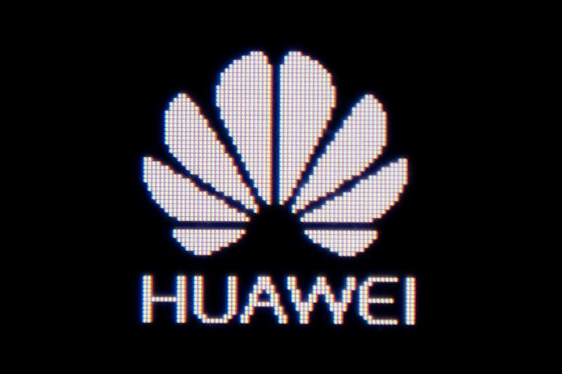Huawei has filed a lawsuit against US legislation that bars federal agencies from using the company's equipment (AFP Photo/NICOLAS ASFOURI)