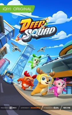 iQIYI Expands Its International Footprint, Announcing Its Animation, Deer Squad Airing on Nickelodeon in the US on January 25, 2021 (PRNewsfoto/iQIYI)