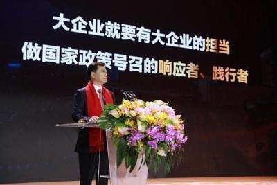At the event, Zhang Jindong said that Suning will serve society by means of business development and will repay society by virtue of its mission. (PRNewsfoto/Suning Group)
